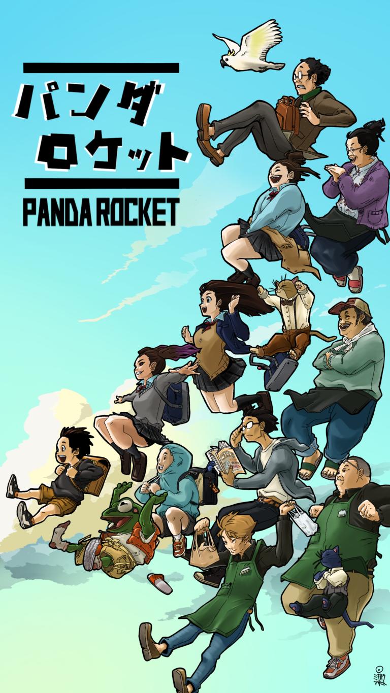 PANDAROCKET5