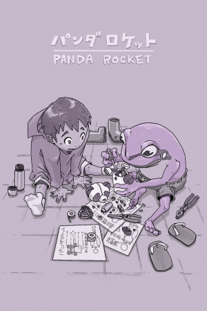 PAND ROCKET 2