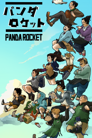 PANDAROCKET 4