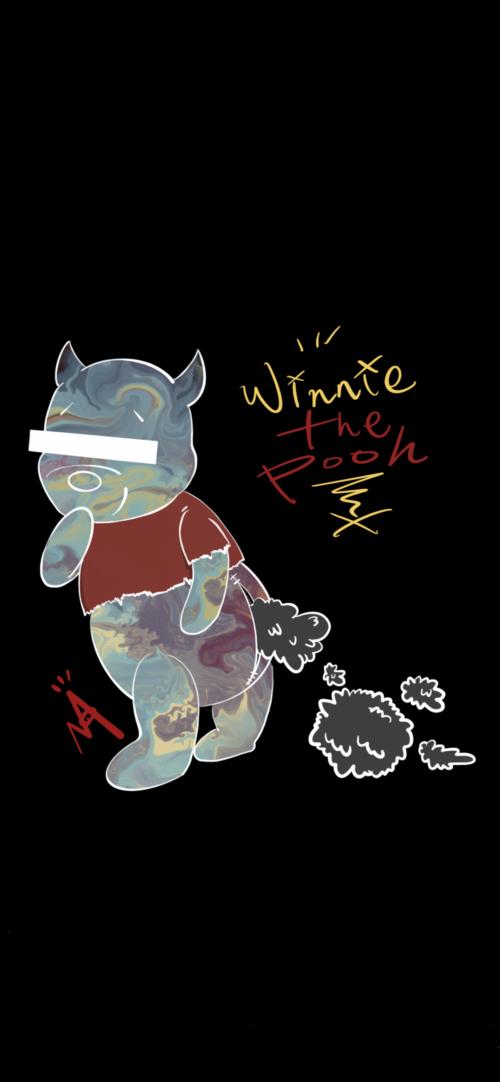 pooh wallpaper-mobile